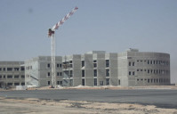 مشروع جامعة المجمعة